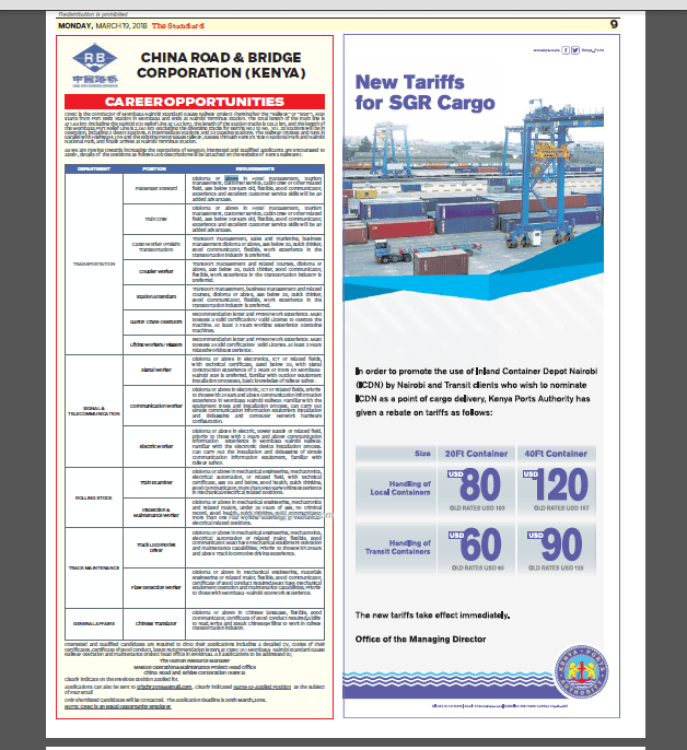SGR Jobs, Passenger Stewards, Train Crews, Cargo Workers , Signal