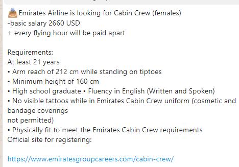 Emirates Hiring Cabin Crew - Salary Ksh  266,000